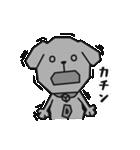 子犬のライナくん(個別スタンプ:20)