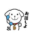 子犬のライナくん(個別スタンプ:21)