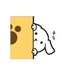子犬のライナくん(個別スタンプ:22)