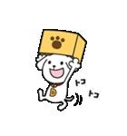 子犬のライナくん(個別スタンプ:24)