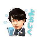 山崎育三郎スタンプ(個別スタンプ:03)