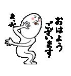 白いおっちゃん(個別スタンプ:01)