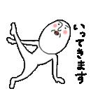 白いおっちゃん(個別スタンプ:02)