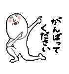 白いおっちゃん(個別スタンプ:04)