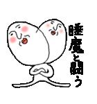 白いおっちゃん(個別スタンプ:05)