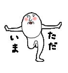 白いおっちゃん(個別スタンプ:06)