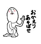 白いおっちゃん(個別スタンプ:07)