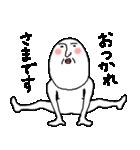 白いおっちゃん(個別スタンプ:08)