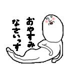 白いおっちゃん(個別スタンプ:09)