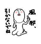 白いおっちゃん(個別スタンプ:10)