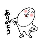 白いおっちゃん(個別スタンプ:11)