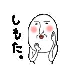 白いおっちゃん(個別スタンプ:13)