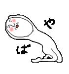 白いおっちゃん(個別スタンプ:14)