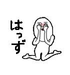 白いおっちゃん(個別スタンプ:15)