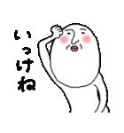 白いおっちゃん(個別スタンプ:16)