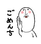 白いおっちゃん(個別スタンプ:17)
