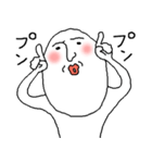 白いおっちゃん(個別スタンプ:18)