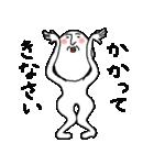 白いおっちゃん(個別スタンプ:20)