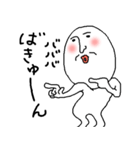 白いおっちゃん(個別スタンプ:21)
