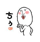 白いおっちゃん(個別スタンプ:22)
