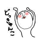 白いおっちゃん(個別スタンプ:24)