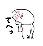 白いおっちゃん(個別スタンプ:25)