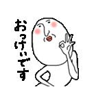 白いおっちゃん(個別スタンプ:27)