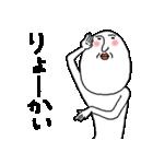 白いおっちゃん(個別スタンプ:28)