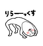 白いおっちゃん(個別スタンプ:29)