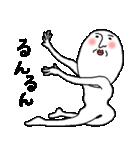 白いおっちゃん(個別スタンプ:30)