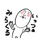 白いおっちゃん(個別スタンプ:31)