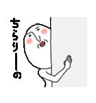 白いおっちゃん(個別スタンプ:34)