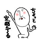白いおっちゃん(個別スタンプ:40)