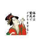 【福井】浮世絵すたんぷ(個別スタンプ:02)