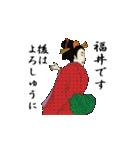 【福井】浮世絵すたんぷ(個別スタンプ:03)