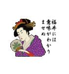 【福井】浮世絵すたんぷ(個別スタンプ:04)