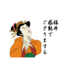 【福井】浮世絵すたんぷ(個別スタンプ:05)