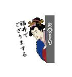 【福井】浮世絵すたんぷ(個別スタンプ:06)