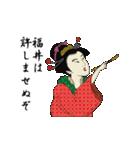 【福井】浮世絵すたんぷ(個別スタンプ:07)