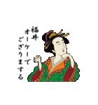 【福井】浮世絵すたんぷ(個別スタンプ:08)