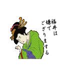 【福井】浮世絵すたんぷ(個別スタンプ:10)
