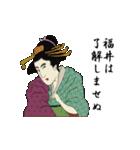 【福井】浮世絵すたんぷ(個別スタンプ:11)