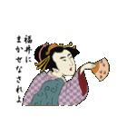 【福井】浮世絵すたんぷ(個別スタンプ:12)
