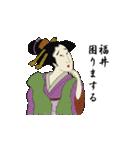 【福井】浮世絵すたんぷ(個別スタンプ:13)