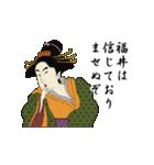 【福井】浮世絵すたんぷ(個別スタンプ:15)