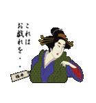 【福井】浮世絵すたんぷ(個別スタンプ:16)