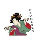 【福井】浮世絵すたんぷ(個別スタンプ:18)