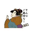 【福井】浮世絵すたんぷ(個別スタンプ:19)