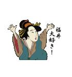 【福井】浮世絵すたんぷ(個別スタンプ:21)