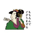 【福井】浮世絵すたんぷ(個別スタンプ:22)